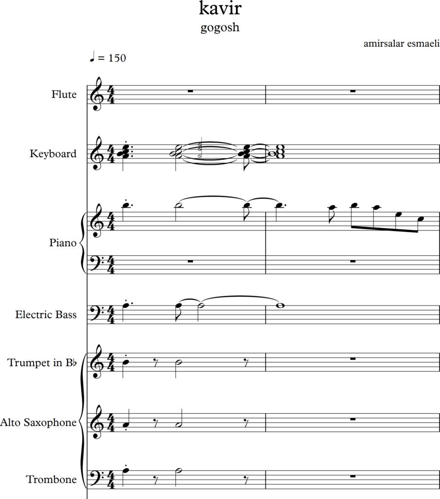 آهنگ کویر برای ارکستر پاپ - پارتیتور آهنگ کویر برای ارکستر پاپ - نت موسیقی