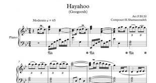 نت پیانوی آهنگ هیاهو