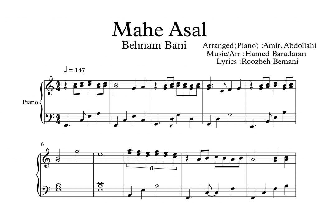 نت آهنگ ماه عسل 97 از بهنام بانی برای پیانو با تنظیم امیر عبدالهی