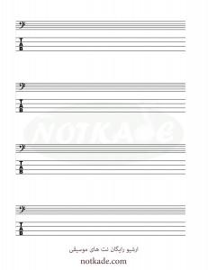برگه خالی نت نویسی برای پیانو