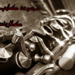 bigstockphoto_clarinet_800x533