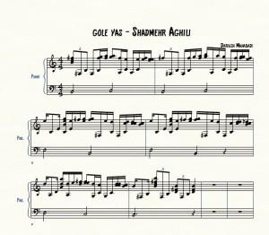 gole yaspiano 300x262 نت پیانو آهنگ گل یاس از شادمهر عقیلی